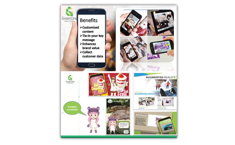 Green One自社開発AR アプリ