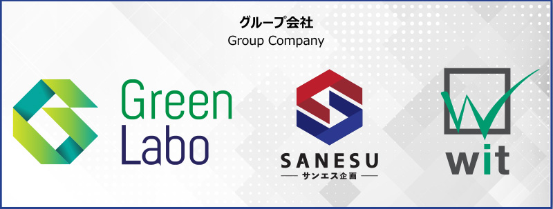 Value Up company group
